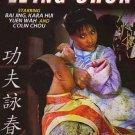 VD7589A Kung Fu Wing Chun movie DVD Bai Jing historical martial arts action