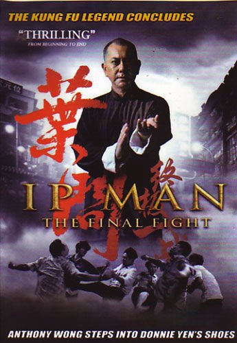 VD7592A Ip Man Final Fight movie DVD Anthony Wong wing chun kung fu action