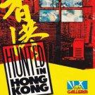 VD7604A Hunted In Hong Kong movie DVD kung fu martial arts action