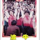 VD7605A The Champions movie DVD Hong Kong kung fu action