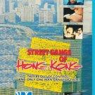 VD7607A Street Gangs of Hong Kong movie DVD kung fu martial arts action