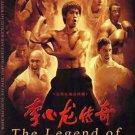 VD7611A Legend of Bruce Lee #2 movie DVD Danny Chan, Michelle Lang jeet kune do jun fan