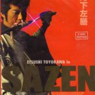 VD7469A Sazen movie DVD Etsushi Toyokawa samurai action 2013