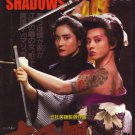 VD7472A Death Shadows movie DVD Hideo Gosha samurai action
