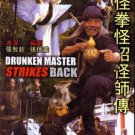 VD7476A Drunken Master Strikes Back Boxing Wizard movie DVD Jackie Chan action classic