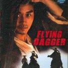 VD7527A Flying Dagger DVD Tony Leung Ka-Fai Jimmy Lin