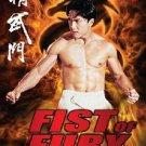 VD7537A Fist of Fury movie DVD Donnie Yen, Bey Logan 2013 bruce lee