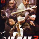 VD7541A Ip Man The Legend is Born DVD Sammo Hung Yuen Biao 2010