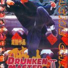 VO1862A  Drunken Master #2 DVD Jackie Chan 2013 kung fu action classic