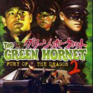 VD7551A 1960s Green Hornet #2 TV series DVD Van Williams Bruce Lee