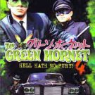 VD7553A 1960s Green Hornet #4 TV series DVD Van Williams Bruce Lee