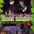 VD7555A 1960s Green Hornet #6 TV series DVD Van Williams Bruce Lee