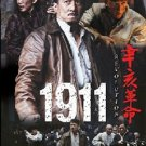 VD7556A 1911 Xinhai Revolution movie DVD epic chinese film