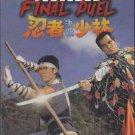 VD7580A Ninja Final Duel movie DVD Alexander Lo Rei Alice Tseng martial arts action