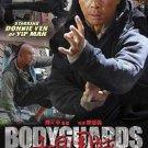 VD7519A Bodyguards and Assassins DVD Donnie Yen 2013 wing chun yip man