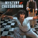VD7517A Mystery of Chinese Chess Boxing Ninja Checkmate DVD Mark Long 2009 kung fu