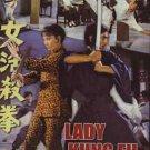 VD7505A Hapkido Lady aka Lady Kung Fu movie DVD Angela Mao 2009