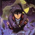VD7500A Wrath of a Ninja movie DVD Keiko Toda samurai action 2009