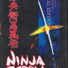 VD7497A Ninja Scroll movie DVD Jubei samurai action 2009