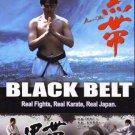 VD7483A Black Belt Kuro Obi movie DVD Akahito Yagi martial arts action 2013