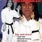 VD7408A Gogen Yamaguchi The Cat DVD Goju Ryu Karate Peter Urban