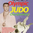 VD7404A 1964 First Olympic Judo Championship DVD Anton Geesink vs Kaminaga Akio
