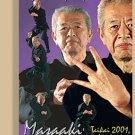 VD7119A Bujinkan Dojo Taijitsu #2 DVD Ninja Nasaaki Hatsumi ninjustsu
