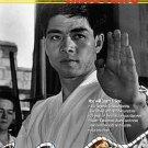 VD7100A Okinawan Goju Ryu Karate Kaishu Kata DVD Chuck Merriman
