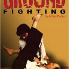 BO9854A MP-105 Martial Arts Ground Fighting Book Arthur Cohen