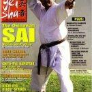 BO9895A RSB-073 Bugeisha Traditional Martial Arts #2 Collector Magazine
