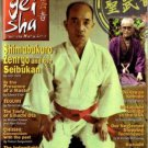 BO9897A RSB-076 Bugeisha Traditional Martial Arts #5 Collector Magazine