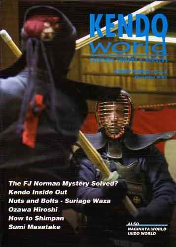 BO9917A RSB-104 Kendo World 3-3 Magazine