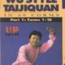VD5040A Wu Style Taijiquan Tai Chi 89 Forms #1 - #16 DVD Wen-Mei Yu Quan Yuo