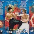 VD7460A KF-32 Bruce Lee Complete Collection 5 DVD Set