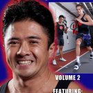VD5142A KYMMA2-D  Prefight Conditioning Training for MMA #2 DVD Yasuda