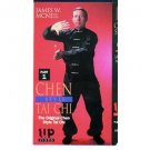 VD5166A   Chen Style Tai Chi Chuan #1 DVD James McNeil chinese kung fu
