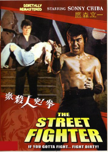 VD7640A  KF-193  The Street Fighter DVD Sonny Chiba