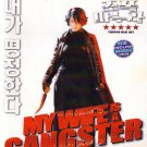 VD7652A KF-360 My Wife is a Gangster DVD