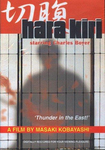 VD7690A Masaki Kobayashi's Hara Kiri (1934 the Battle) DVD Charles Boyer