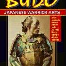 VD7696A M-201  Budo Japan's Warrior Arts DVD