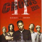 VD7716A KF-95  Crows Zero II Suzuran vs Housen  DVD