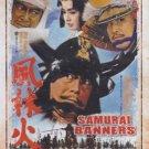 VD7719A Fuurin Kazan's epic Samurai Banners Furinkazan DVD Toshiro Mifune uncut
