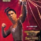 VD7722A KF-195  High Voltage DVD Donnie Yen
