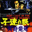 VD9009A KF-10  Lone Wolf & Cub Baby Cart Land of Demons DVD Ogami Itto