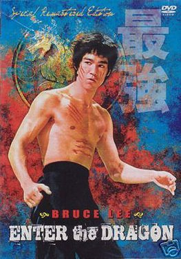 VD9020A KF-21  Enter the Dragon DVD Bruce Lee