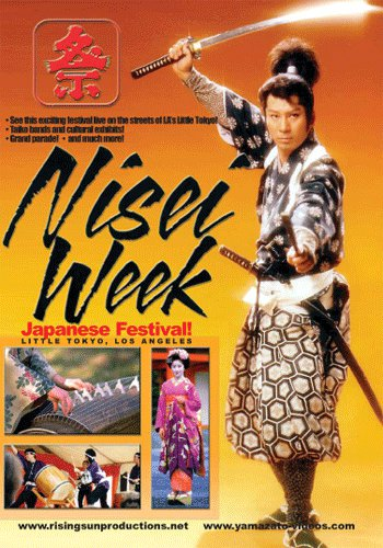 VD7727A  M-0076  Nisei Week Los Angeles Japanese Festival DVD