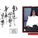 "GP0004A  Gogen 'the Cat' Yamaguchi 5 Secrets to Goju Ryu Karate Display Plaque 11""x17"""