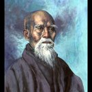 GP0067A  Morihei Ueshiba Aikido Founder (color portrait) martial art Display Plaque 11x17