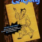 BO9927A  Dayan Qigong: Ancient Chinese Art of Energy Work for Body Paperback Zu Chuan