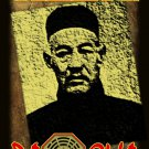 BO9930A  Chinese Pa Qua Chang Internal Art Self Defense Book Lee Ying Arng pa-kua kung fu